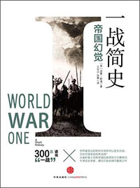 World-War-One