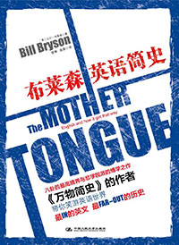 The-Mother-Tongue