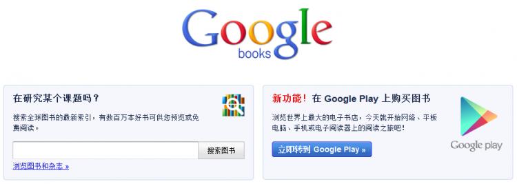 值得收藏的免费英文图书资源下载网站推荐2014-03-03T03-58-43.931Z