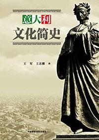 YiDaLi-WenHua-JianShi