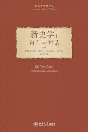 读完王奇生老师这173本书单,你基本可以当教授了