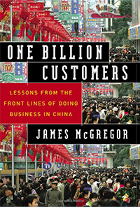 下载《十亿消费者》中国的商机与挑战