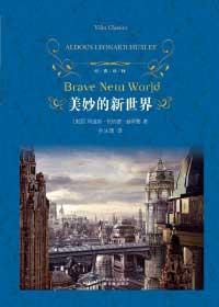 下载《美妙的新世界》机械文明下的未来社会