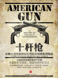 下载《十杆枪》克里斯·凯尔 | 从枪械的角度解读美国历史