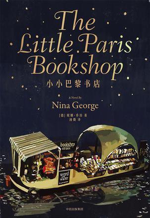 下载《小小巴黎书店(The Little Paris Bookshop)》妮娜·乔治