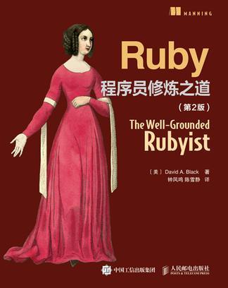 下载《Ruby程序员修炼之道(第2版)》[美]David A. Black
